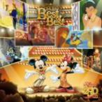 ディズニーファン読者が選んだ ディズニー ベスト・オブ・ベスト 250号記念盤