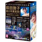 AKB48/前田敦子 涙の卒業宣言!in さいたまスーパーアリーナ〜業務連絡。頼むぞ、片山部長!〜スペシャルBOX
