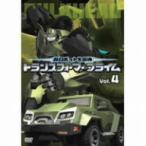 超ロボット生命体 トランスフォーマープライム Vol.4