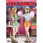 SKET DANCE 第14巻