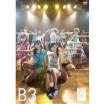 AKB48(チームB)/AKB48 チームB 3r