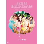 AKB48/Baby! Baby! Baby! V