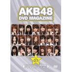 AKB48/AKB48 DVD MAGAZINE VOL.7 AKB48 22ndシングル選抜総選挙「今年もガチです」