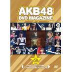 AKB48/AKB48 DVD MAGAZINE VOL.8 AKB48 24thシングル選抜「じゃんけん大会 2011.9.20」