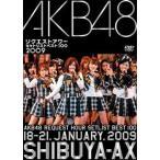 AKB48/AKB48 リクエストアワーセットリストベスト100 2009
