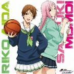 TVアニメ 黒子のバスケ キャラクターソング SOLO SERIES Vol.12