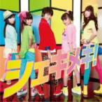 Dream5/シェキメキ!(DVD付)
