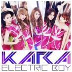 KARA/エレクトリックボーイ(初回限定盤)