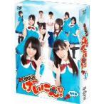 NMB48/NMB48 げいにん!DVD−BOX