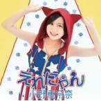 小野恵令奈/えれにゃん(初回限定盤D)(DVD付)