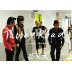 怒髪天/Tabbey Road the film-夢追道中紀-