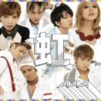 AAA/虹(DVD付)