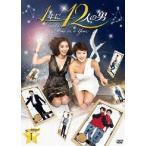 1年に12人の男 DVD−BOX1