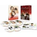 パダムパダム〜彼と彼女の心拍音〜DVD−BOX1
