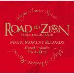 HAN−KUN/VOICE MAGICIAN III〜ROAD TO ZION〜