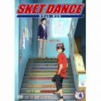 SKET DANCE 第16巻
