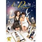 1年に12人の男 DVD−BOX2