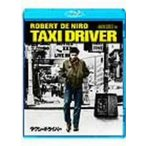 タクシードライバー(Blu−ray Disc)