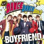 BOYFRIEND/キミとDance Dance Dance/MY LADY〜冬の恋人〜