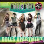 DOLL$BOXX/ドールズ・アパートメント
