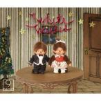 9nine/White Wishes(初回生産限定盤C)(DVD付)