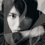 松下優也/U〜BEST of BEST〜