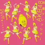 AKB48/永遠プレッシャー(TYPE−D)(DVD付)