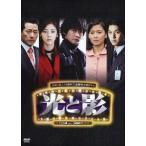 光と影<ノーカット版>DVD−BOX2