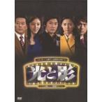 光と影<ノーカット版>DVD−BOX3