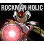 ROCKMAN HOLIC〜the 25th Anniversary〜