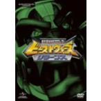超生命体トランスフォーマー ビーストウォーズ・リターンズ DVD SET