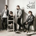 Lead/Still(初回限定盤A)(DVD付)
