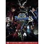 戦国BASARA−MOONLIGHT PARTY−DVD−BOX