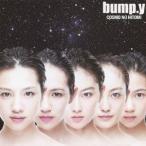 bump.y/COSMOの瞳(初回限定盤B)