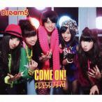 Dream5/COME ON!/ドレミファソライロ(DVD付)