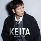KEITA/Slide'n'Step(初回限定盤A)(DVD付)