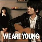 伊藤祥平/WE ARE YOUNG(featuring 川口春奈)