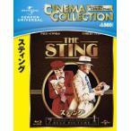 スティング(Blu−ray Disc)