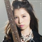 桜木せいら/アメリア/シシュンキラビリンス(初回限定盤)(DVD付)