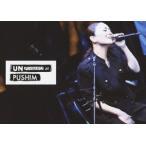 PUSHIM/MTV UNPLUGGED:PUSHIM