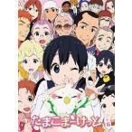 たまこまーけっと(6)(Blu-ray Disc)