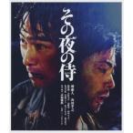 その夜の侍(Blu−ray Disc)