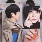 きたのきい to スネオヘアー/横顔(初回限定盤)