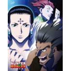 HUNTER×HUNTER ハンターハンター 幻影旅団編 DVD-BOX II