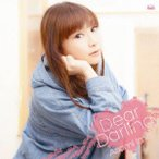 今井麻美/Dear Darling