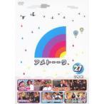 雨上がり決死隊/アメトーーク!DVD(27)