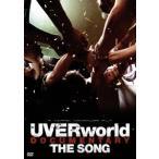 UVERworld/UVERworld DOCUMENTARY THE SONG
