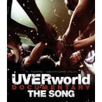UVERworld/UVERworld DOCUMENTARY THE SONG(Blu−ray Disc)