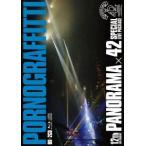 """ポルノグラフィティ/12th LIVE CIRCUIT""""PANORAMA×42""""SPECIAL LIVE PACKAGE(Blu-ray Disc)"""