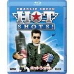 ホット・ショット(Blu-ray Disc)